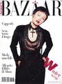 harper's BAZAAR ITALIA no.198 Oct.-Nov. 1993