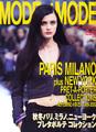 MODE et MODE no.307 Ete 1999