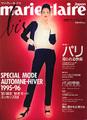 marie claire bis Japon no.13 Automn-Hiver 1995-96