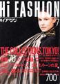 Hi FASHION no.159 Jul. 1987