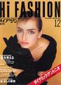 Hi FASHION no.164 Dec. 1987