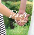 児童虐待防止啓発プロジェクトイメージソング「Days」