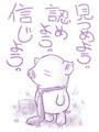 [D13]─るコト。