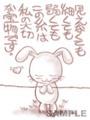 [A11]糸①