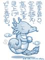 [I01]四神-青竜- ポストカード