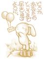 [A28]Wish