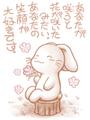 [A29]咲う(わら・う)