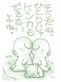 [D32]ひとり(Remake)