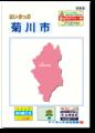 菊川市 住宅地図