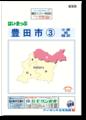豊田市③ 住宅地図