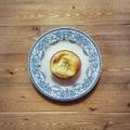 cullereのヴィーガンお惣菜パン オニオンチーズロール 2個 動物性原料不使用 オーガニック原料多数使用 冷凍保存OK!