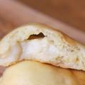 cuillereのヴィーガンパン カスタードクリームパン 2個 動物性原料不使用 オーガニック原料多数使用 冷凍保存不可商品