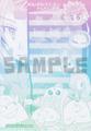 【委託品】がんばれゴエモン・きらきら道中 3色グラデーション便箋(清谷はるか様)