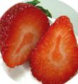 【長崎県】モグラの苺(贈答用*並べ)】紅ほっぺ、さがほのか 24~30粒並べ 約720g