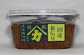 国産秘伝豆味噌 450g