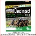 シトリックアミノ            アニマルシリーズ「ディープインパクト」          4.5g×8包