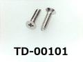 (TD-00101)SUSXM7  #00特サラ + M1×4 (D=1.8) パシペート