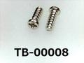 (TB-00008) 鉄16A ピータイプ #0-1 ナベ + 1.4×4