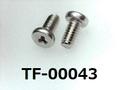 (TF-00043) SUSXM7 特ヒラ[3510] 三ツ矢 M2×4 パシペート
