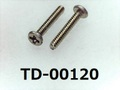 (TD-00120)SUSXM7 #0特ナベ [20045] + M1×6 ノジロック付 生地