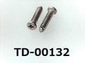 (TD-00132) SUSXM7 #00特ナベ [1604] + M1×4 生地 先端尖り