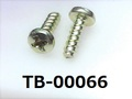 (TB-00066) 鉄16A ヤキ ピータイプ バインド + 3×10