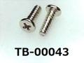 (TB-00043) 鉄16A ヤキ ビータイプ #0特なべ[3006] + 1.7×5