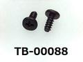 (TB-00088) 鉄16Aヤキ ビータイプ #0特ナベ [2505] + 1.2×3
