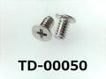 (TD-00050) SUS316 #0特ヒラ[2502] + M1.4×2.5 パシペート
