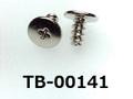 (TB-00141) 鉄16Aヤキ ピータイプ, #0特ヒラ [48055] + 2×4