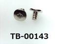 (TB-00143)鉄16A ヤキ ビータイプ,#0特ナベ[4506] + 2×3