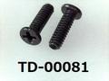 (TD-00081)鉄16A ヤキ #0-2ナベ + M1.4×4.5  ノジロック、CP付 三価黒