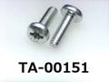 (TA-00151)  鉄10R  バインド + M3×10 三価白
