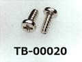 (TB-00020) 鉄16A  ビータイプ #0-3なべ + 1.4×3.5