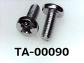 (TA-00090) 鉄10R  バインド + M3×8 スズコバ