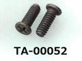 (TA-00052) チタン #0-1ナベ+ M2×5 生地