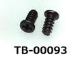 (TB-00093) 鉄16Aヤキ ビータイプ #0特ヒラ [4006] + 2×4
