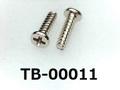 (TB-00011) 鉄16A ビータイプ #0-2ナベ + 1.4×5