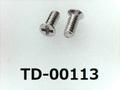 (TD-00113)SUSXM7  #0特サラ + M1.2×3 (D=1.8) パシペート