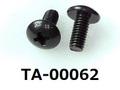 (TA-00062) 鉄10R  トラス + M2.6×6 黒アエン