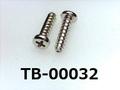 (TB-00032) 鉄16A  ピータイプ #0-3ナベ + 2×8