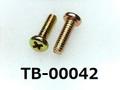 (TB-00042) 鉄16A  ヤキ エスタイプ #0-3ナベ + 1.7×6