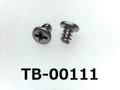 (TB-00111) 鉄16A ビータイプ #0-2ナベ + 1.4×2