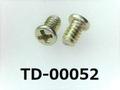 (TD-00052) 鉄16A ヤキ #0-1 ナベ + M1.6×2.5 三価イエロー