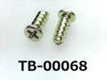 (TB-00068) 鉄16A ヤキ ピータイプ #0-1 ナベ + 2×5