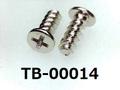 (TB-00014) 鉄16A   #0-2ナベ + 1.7×4.5