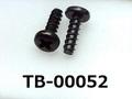 (TB-00052) 鉄16A ヤキ  ピータイプ  バインド +3×10