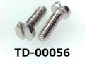 (TD-00056) SUS316 特ヒラ [3010] - M1.6×5 パシペート