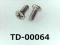(TD-00064)SUSXM7 #0-2ナベ + M1.4×3 ノジロック付 パシペート