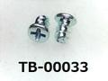 (TB-00033) 鉄16A ヤキ ピータイプ #0-1ナベ +2×3